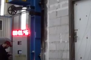 Door Fire Resistance Test